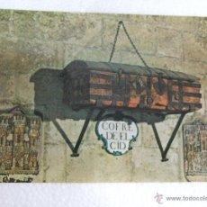 Postales: POSTAL BURGOS - COFRE DEL CID - 1969 - SIN CIRCULAR - GARCIA GARRABELLA 80. Lote 40366412