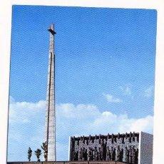 Postales: LEON - SANTUARIO DE LA VIRGEN DEL CAMINO. Lote 40411810