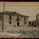 Postales: ANTIGUA POSTAL DE ARANDA DE DUERO (BURGOS) COLEGIO DE LA VERA, CRUZ, FRONTON - C. ESTEBAN - CIRCULAD. Lote 40688379
