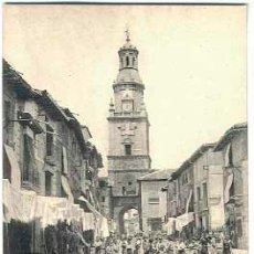 Postales: ZAMORA TORO PUERTA DEL MERCADO COL. C. B. SERIE A Nº 6 HAUSER Y MENET. SIN CIRCULAR. Lote 195190083