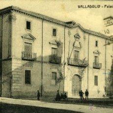 Postales: POSTAL VALLADOLID PALACIO DE JUSTICIA. Lote 40953904