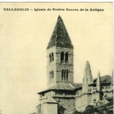 Postales: POSTAL VALLADOLID IGLESIA DE LA ANTIGUA. Lote 40954103