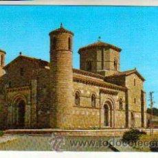 Postales: POSTAL SIN CIRCULAR DE FROMISTA PALENCIA IGLESIA DE SAN MARTIN . Lote 41159678