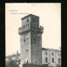 Postales: SEGOVIA TORREON DE ARIAS DAVILA - EDICIÓN HAUSER Y MENET - POSTAL - POSTAL . Lote 41197846