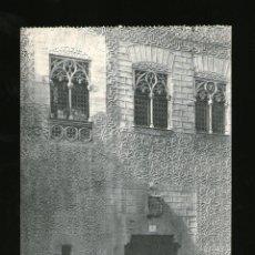 Postales: SEGOVIA PALACIO DEL CONDE DE ALPUENTE - EDICIÓN HAUSER Y MENET - POSTAL - POSTAL . Lote 41197864