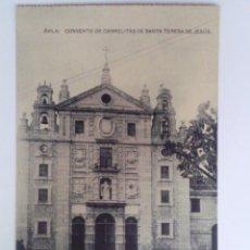 Postales: POSTAL AVILA CONVENTO DE CARMELITAS DE SANTA TERESA DE JESUS. Lote 41231620