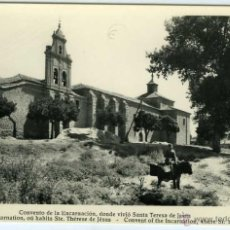 Postales: POSTAL AVILA CONVENTO DE LA ENCARNACION. Lote 41265497