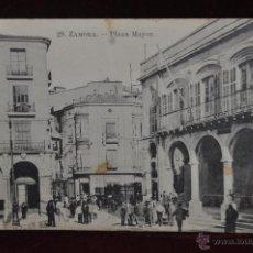 Postales: ANTIGUA POSTAL DE ZAMORA. PLAZA MAYOR. FOT. LACOSTE. CIRCULADA. Lote 41279091