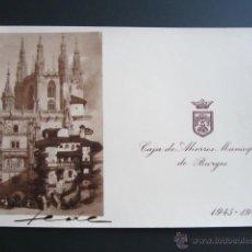 Postales: POSTAL CAJA DE AHORROS MUNICIPAL DE BURGOS. 1945-1946. . Lote 41464454