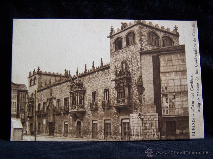POSTAL FOTOGRÁFICA SIN CIRCULAR ED HSM ARCO DE SANTA MARÍA BURGOS (Postales - España - Castilla y León Antigua (hasta 1939))
