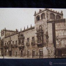 Postales: POSTAL FOTOGRÁFICA SIN CIRCULAR ED HSM ARCO DE SANTA MARÍA BURGOS. Lote 41507519