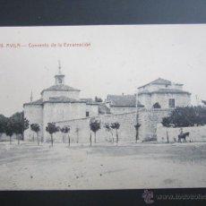 Postales: POSTAL ÁVILA. CONVENTO DE LA ENCARNACIÓN. . Lote 41524423