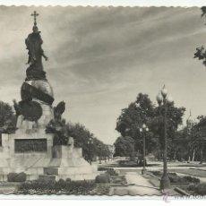 Postales: VALLADOLID.-PASEO DE CAMPO GRANDE MONUMENTO A COLON.-EDICION GARCIA GARRABELLA Nº 48. Lote 41619402