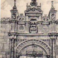 Postales: BURGOS PUERTA DEL HOSPITAL DEL REY COLECCION EXCELSIOR SIN CIRCULAR . Lote 41680843