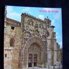 Postales: POSTAL FOTOGRÁFICA BURGOS SIN CIRCULAR IGLESIA DE SANTA MARÍA ARANDA DE DUERO ED PARIS J.M Nº 487. Lote 41788970