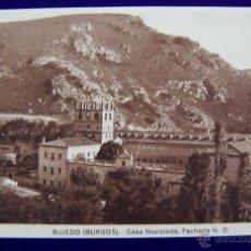 Postales: POSTAL DE BUJEDO (BURGOS). CASA NOVICIADO. FACHADA N. O. FOTOS H. TARSICIO. AÑOS 40. COLOR SEPIA. Lote 42028131