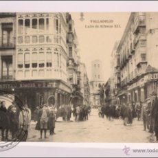 Postales: POSTAL ANTIGUA ANIMADA VALLADOLID. CALLE DE ALFONSO XII - EDITA HAUSER Y MENET / L.J. - SIN CIRCULAR. Lote 42338949