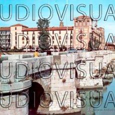 Postales: POSTAL HOSTAL DE SAN MARCOS Y PUENTE ROMANO - LEON - 8.031 -1969 (XII) - SIN CIRCULAR Y SIN ESCRIBIR. Lote 42853299