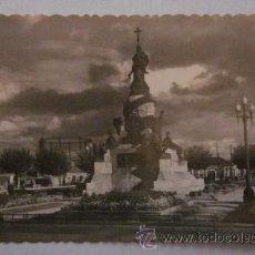 Postales: POSTAL DE VALLADOLID - MONUMENTO A CRISTOBAL COLON. Lote 42895306