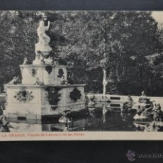 Postales: ANTIGUA POSTAL DE LA GRANJA. SEGOVIA. FUENTE DE LATONA O DE LAS RANAS. SIN CIRCULAR. Lote 43324770