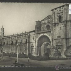 Postales: LEON - 22 - SAN MARCOS - ED·LUJO - (22504). Lote 43406350
