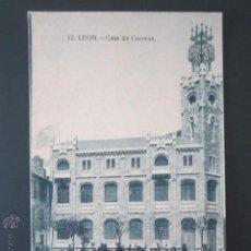 Postales: POSTAL LEÓN. CASA DE CORREOS. . Lote 43477532