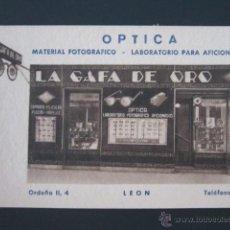 Postales: POSTAL LEÓN. PUBLICITARIA. LA GAFA DE ORO. OPTICA. ORDOÑO. . Lote 43477852