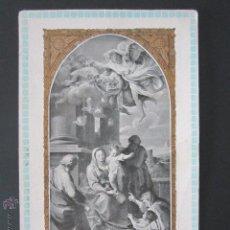 Postales: POSTAL LEÓN. LA SAGRADA FAMILIA. . Lote 43478440
