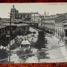 Postales: POSTAL DE ASTORGA (LEON) PLAZA OBISPO ALCOLEA, THOMAS Nº 3 EDICION Y FOTOS J. BUENO, SIN CIRCULAR, E. Lote 43528771