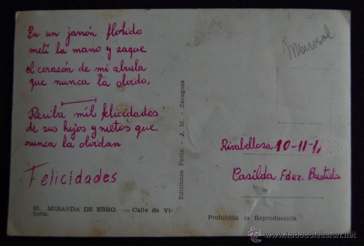 Postales: POSTAL COLOREADA DE MIRANDA DE EBRO (BURGOS) - CALLE DE VITORIA. EDICIONES PARIS. AÑOS 50. - Foto 2 - 43852767