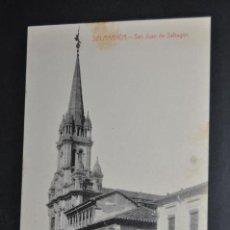 Postales: ANTIGUA POSTAL DE SALAMANCA. SAN JUAN DE SAHAGUN. ED. TALAVERA. SIN CIRCULAR. Lote 76609035