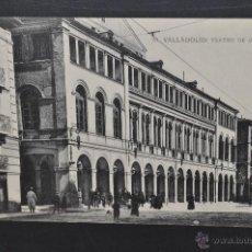 Postales: ANTIGUA POSTAL DE VALLADOLID. TEATRO DE CALDERON. FOTPIA. HAUSER Y MENET. SIN CIRCULAR. Lote 44234250