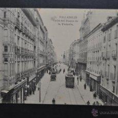 Postales: ANTIGUA POSTAL DE VALLADOLID. CALLE DEL DUQUE DE LA VICTORIA. FOTPIA. HAUSER Y MENET. SIN CIRCULAR. Lote 44234599