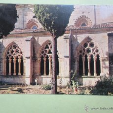 Postales: CATEDRAL, CLAUSTRO. CIUDAD RODRIGO. SALAMANCA. ED. ARRIBAS. Lote 44395767