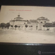 Postales: AVILA CONVENTO DE LA ENCARNACION. Lote 44429603