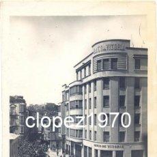 Postales: MIRANDA DE EBRO, REAL ALLENDE, EDICIONES ARRIBAS. Lote 45437458