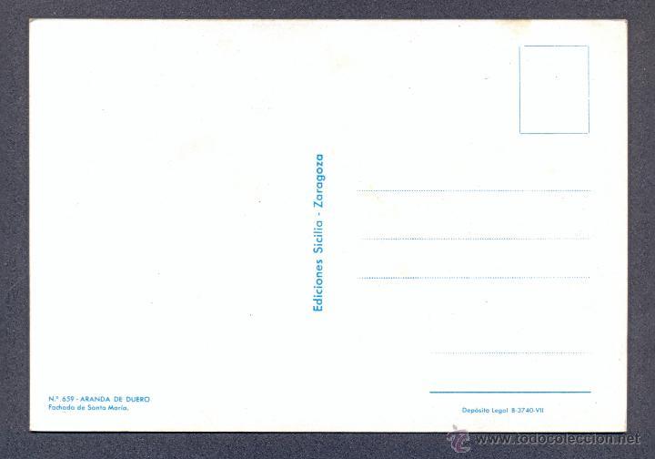 Postales: ARANDA DE DUERO. FACHADA DE SANTA MARIA - Foto 2 - 45628151