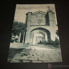 Postales: AVILA PORTADA DEL CONVENTO DE SANTO TOMAS. Lote 45666120