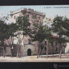 Postales: ANTIGUA POSTAL DE ÁVILA. TORREOU DE CRESCENTE. SIN CIRCULAR. Lote 45956692