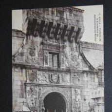 Postales: ANTIGUA POSTAL DE ÁVILA. PORTADA DE LA ACADEMIA DE LA ADMON. MILITAR. SIN CIRCULAR. Lote 45956745