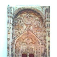 Postales: SALAMANCA: CATEDRAL NUEVA, PUERTA PRINCIPAL. Lote 45959451