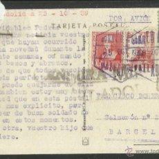 Postales: VALLADOLID - POSTAL AEREA CENSURADA - (26309). Lote 45983942
