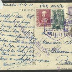 Postales: VALLADOLID - POSTAL AEREA CENSURADA - (26310). Lote 45983953