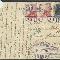 Postales: VALLADOLID - POSTAL AEREA CENSURADA - (26311). Lote 45983965