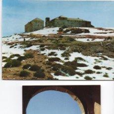 Postales: POSTALES-2 TARJETAS DEL SANTUARIO NTRA.SRA. PEÑA DE FRANCIA (SALAMANCA). Lote 46237101