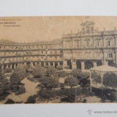 Postales: SALAMANCA: PLAZA MAYOR. Lote 46751604