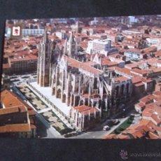 Cartes Postales: POSTALES-LEON-V29-NUEVA-VISTA AEREA. Lote 47041366
