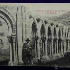 Postales: POSTAL DE SORIA. CLAUSTROS DE SAN JUAN DE DUERO. ED. LA HERAS. AÑOS 20. Lote 47046892