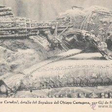 Postales: Nº 22927 POSTAL BURGOS HAUSER Y MENET CATEDRAL SEPULCRO DEL OBISPO CARTAGENA POR GIL DE SILOE. Lote 47419528