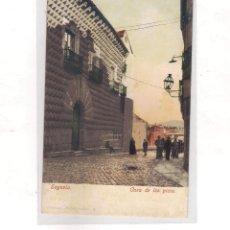Postales: POSTAL DE SEGOVIA - CASA DE LOS PICOS -. Lote 47729688